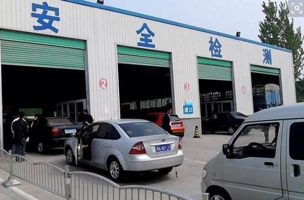 广州代办车辆年审年检公司7.jpg