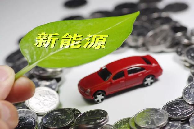 广州华南汽车报废回收公司 (2).png